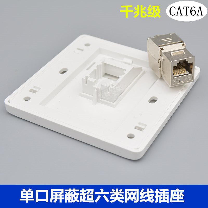 Розетки для сетевого кабеля Артикул 584399162273