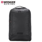 Wenger 威戈瑞士军刀瑞士双肩包男背包书包电脑包女中学生初中生