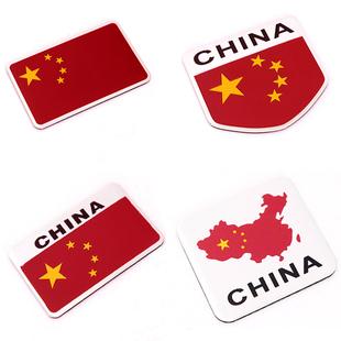 包邮 汽车国旗贴 3D立体侧标贴金属红旗全身自由中国旗汽车贴纸
