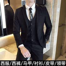 男士西装修身韩版休闲西服男套装商务伴郎结婚正装外套学生小西装