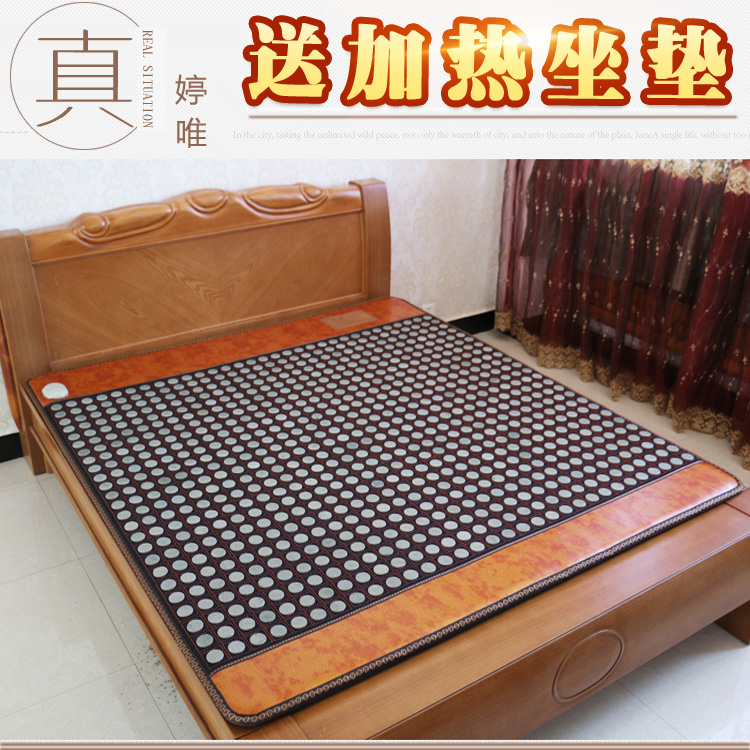 赭石床垫加热韩国