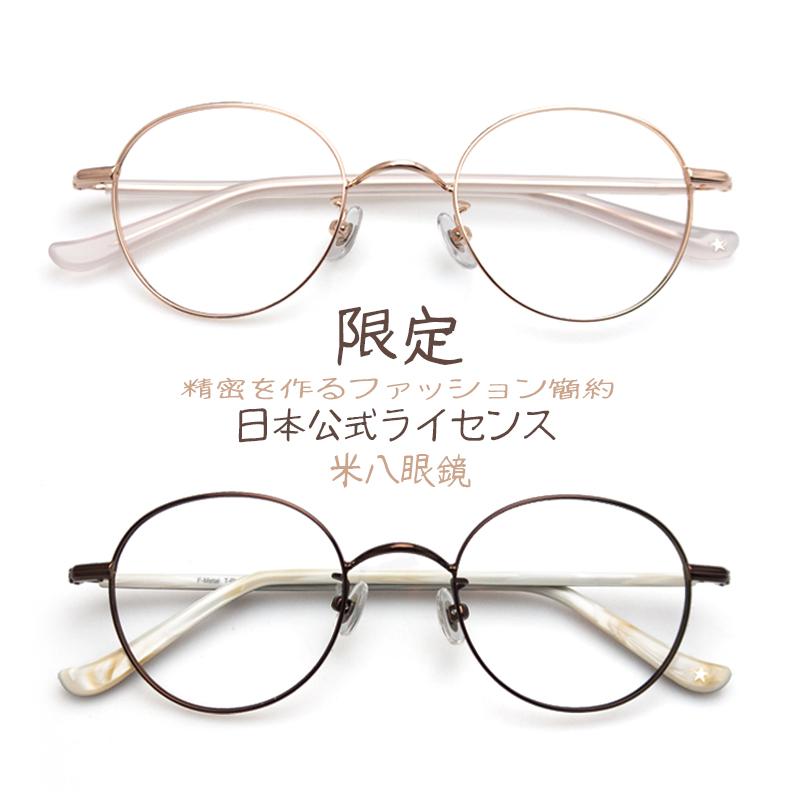 眼镜框玳瑁复古
