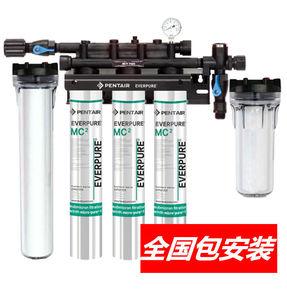 新款正品爱惠浦商用MC2三联大流量净水器直饮机 咖啡机奶茶饮品店
