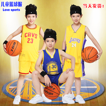 Children's clothes James Durant Curie Kindergarten children and adolescents training basketball clothing class clothes can be customized