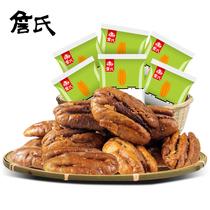 奶香味长寿果坚果炒货美国山核桃罐装250g碧根果新货18