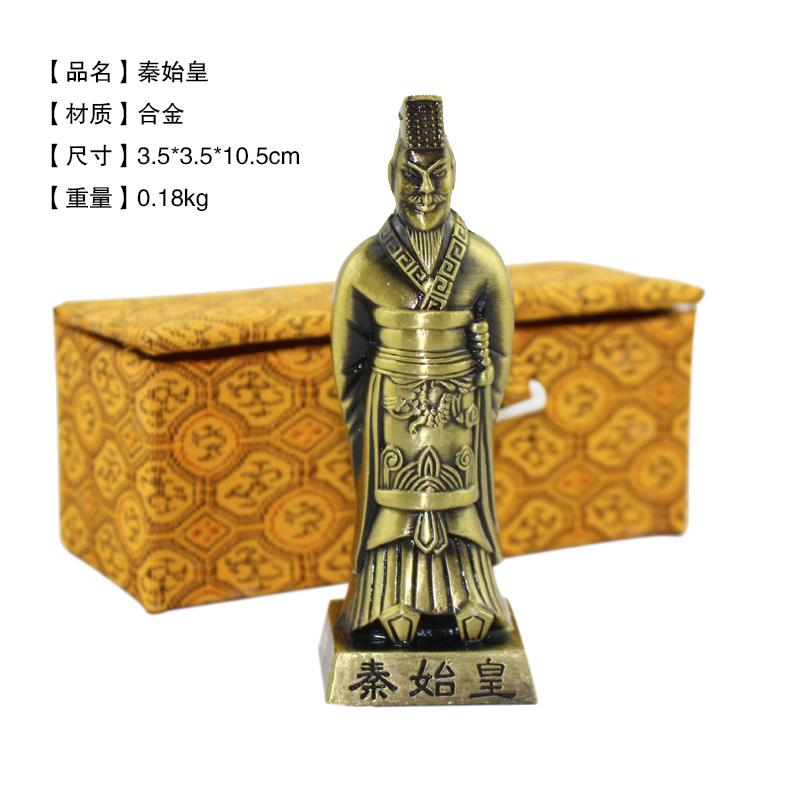陕西西安旅游纪念品兵马俑开瓶器 小文化礼品 出国礼品送老外