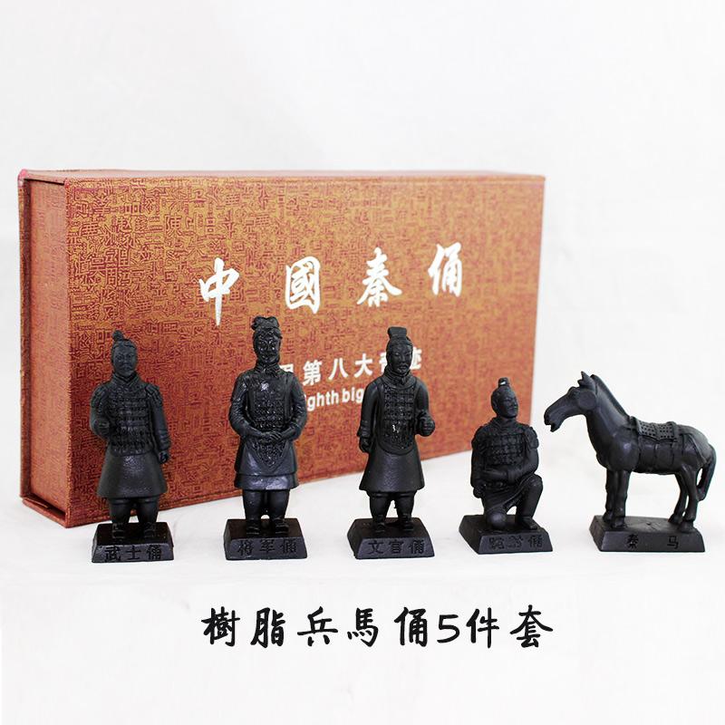 仿古兵马俑 陕西西安旅游纪念品 中国风小礼品出国送老外礼物