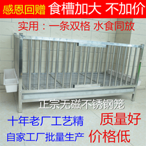 Stainless steel chicken cage home large pet cage breeding stainless steel cage chicken cage