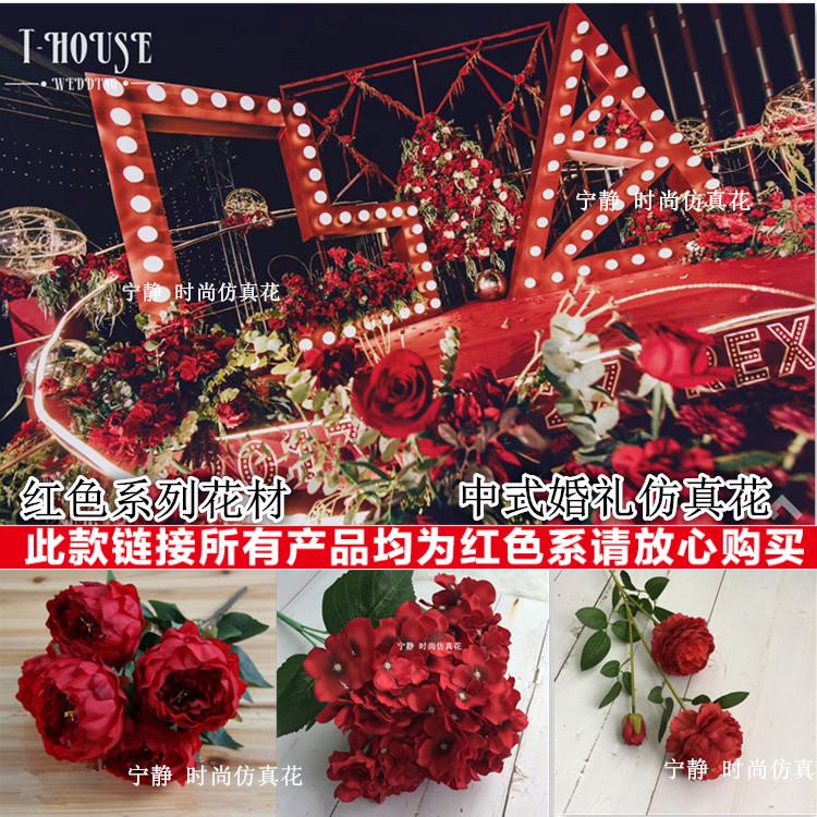 Свадебные цветы / Цветочные украшения Артикул 560259729765
