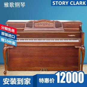 美国钢琴STORYCLARK 木纹色小钢琴家庭练习教学 音色超好87年生产