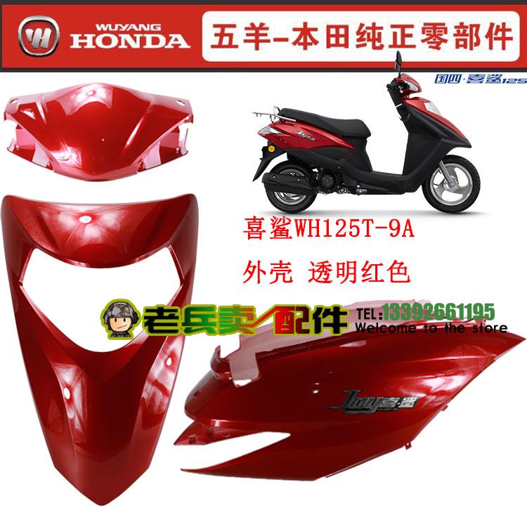 Мотоциклетные запчасти Артикул 585570367259