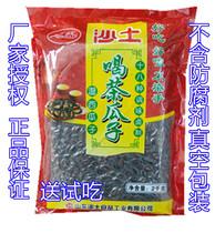 休闲零食坚果炒货新品上新130g好易嗑瓜子原味葫芦籽特产原装