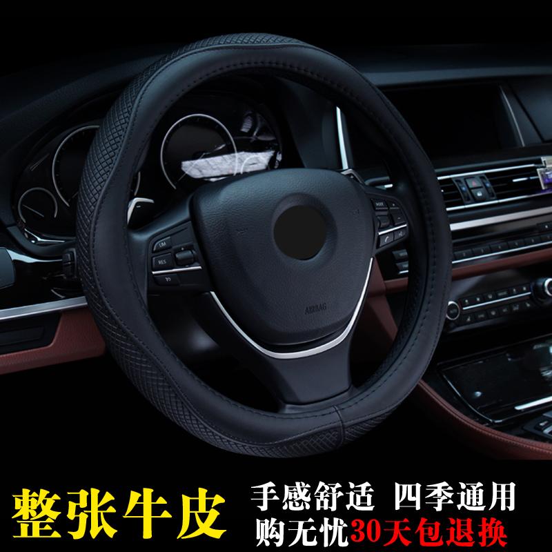 汽车方向盘套宝马1系118I 2系218I3系320Li5系X1X3X5专用真皮把套