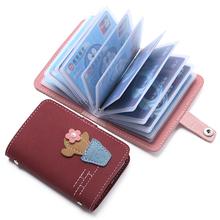 少女心ins小巧零钱包卡包一体包女式超薄简约可爱证件包2018新款