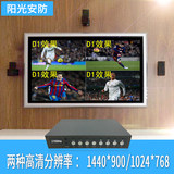 VGA picture splitter 4 high-definition output four-way camera input video split screen monitor color promotion