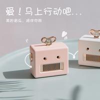 创意小音箱