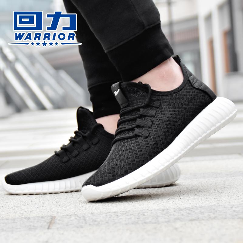 回力加绒鞋男冬季运动跑步鞋韩版休闲鞋女鞋男鞋加厚保暖椰子鞋男
