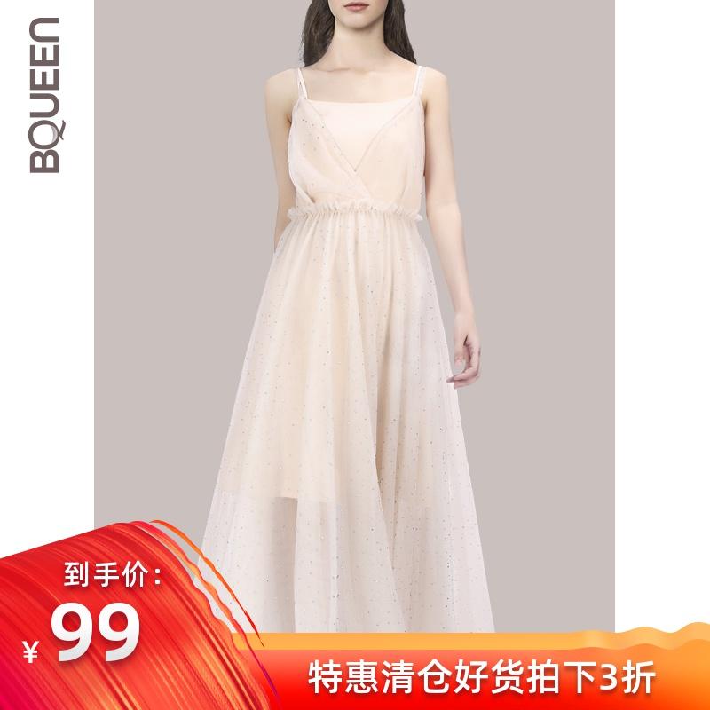 清仓 Bqueen夏季新款时尚气质吊带网纱钉珠长裙修身显瘦连衣裙