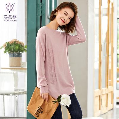 羊毛衫女2018新款紫色长袖毛衣女宽松圆领中长款羊绒打底衫