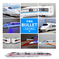 Children's simulation alloy revival number subway EMU harmony number high-speed rail train toy model boy toy car