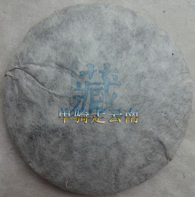 """普洱茶357g拍卖 2014年明前生茶 邦东""""藏""""字饼约300年树"""
