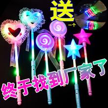 發光演唱會熒光棒仙女閃光星星道具魔法頭飾帶燈創意兒童玩具批