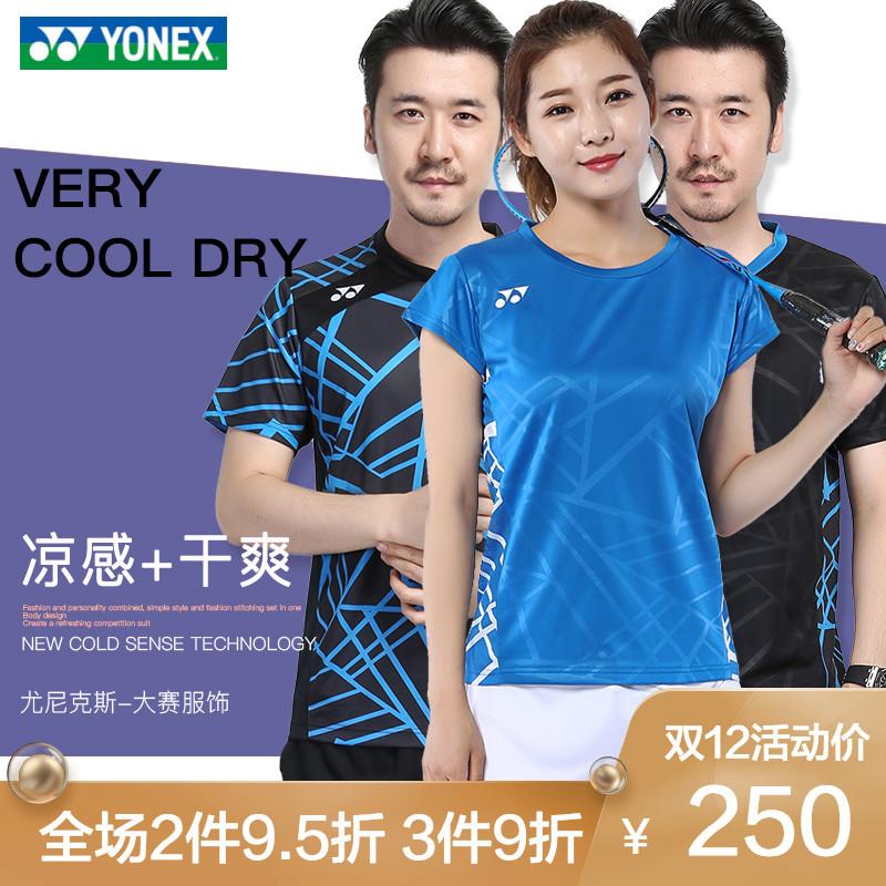 尤尼克斯羽毛球服yy大赛服T恤球衣男女比赛短袖10238 20417 10236