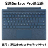 Microsoft Surface Pro6/New Pro5/4/3/surface go special version of the physical professional keyboard cover