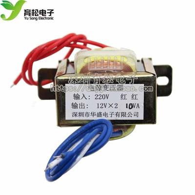 10W双12V 10W2*12V变压器 电源变压器 输入:220V50Hz/输出双12V