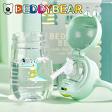 Cup Bear Children's Water Cup Pipette Cup Baby Kindergarten Anti-fall Babies Learn to Drink Handle Water Bottle with Hanging Rope in Summer