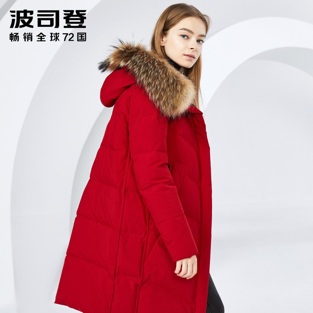 波司登红色羽绒服女中长款2018新款潮加厚防寒冬季外套B80141038