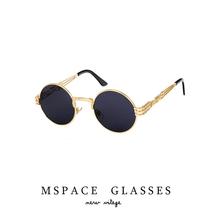 水晶眼镜男款纯天然石头镜太阳镜中老年墨镜高档护目正品高清时尚