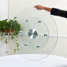 餐桌转盘钢化玻璃家用大圆桌面底座台面转盘玻璃转盘钢化玻璃包邮