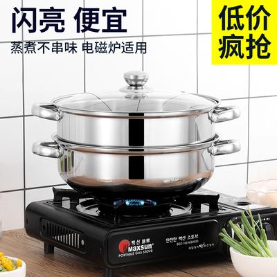 可用蒸锅电磁炉