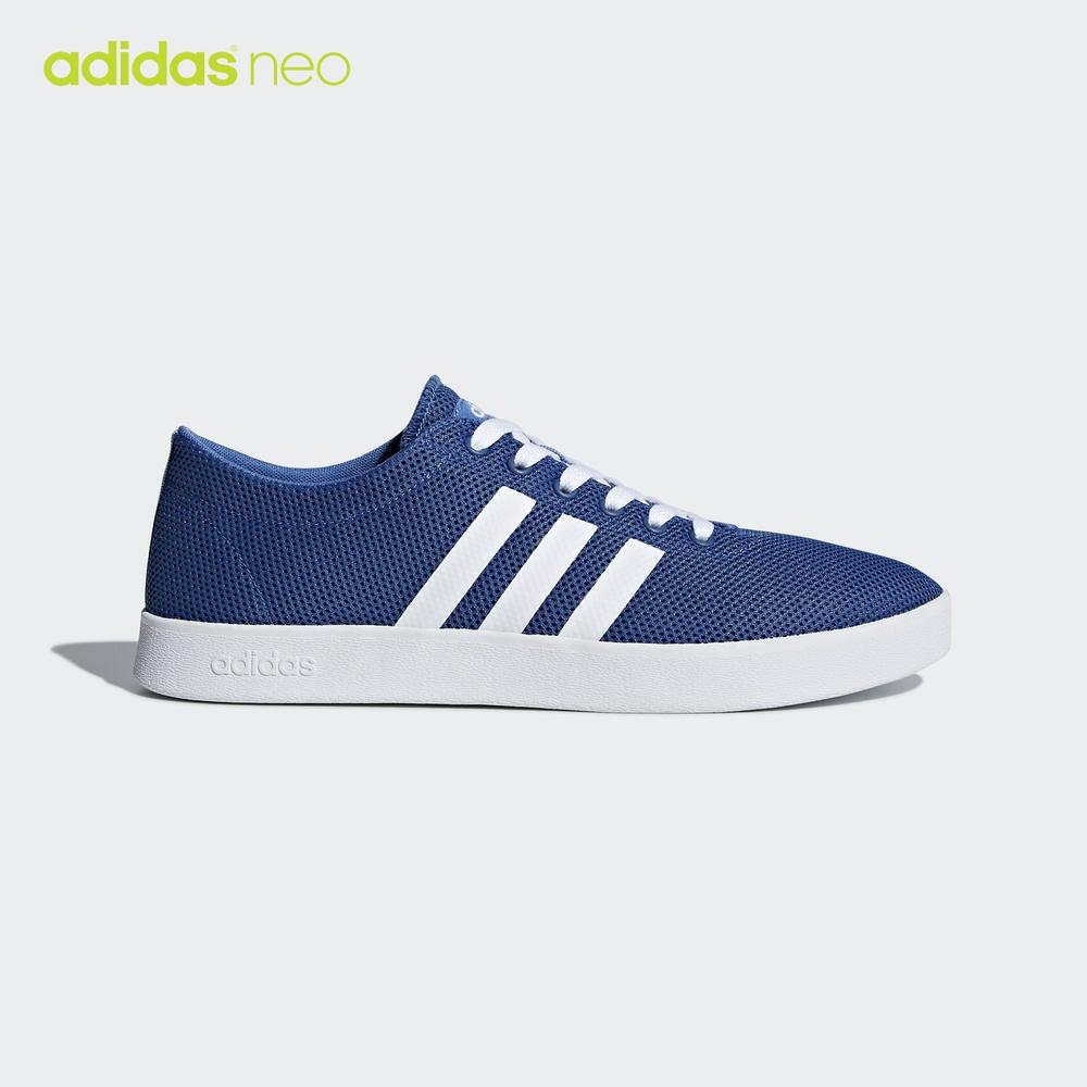阿迪达斯官方 neo EASY VULC 2.男休闲鞋DB0014 DB0017 DB0015