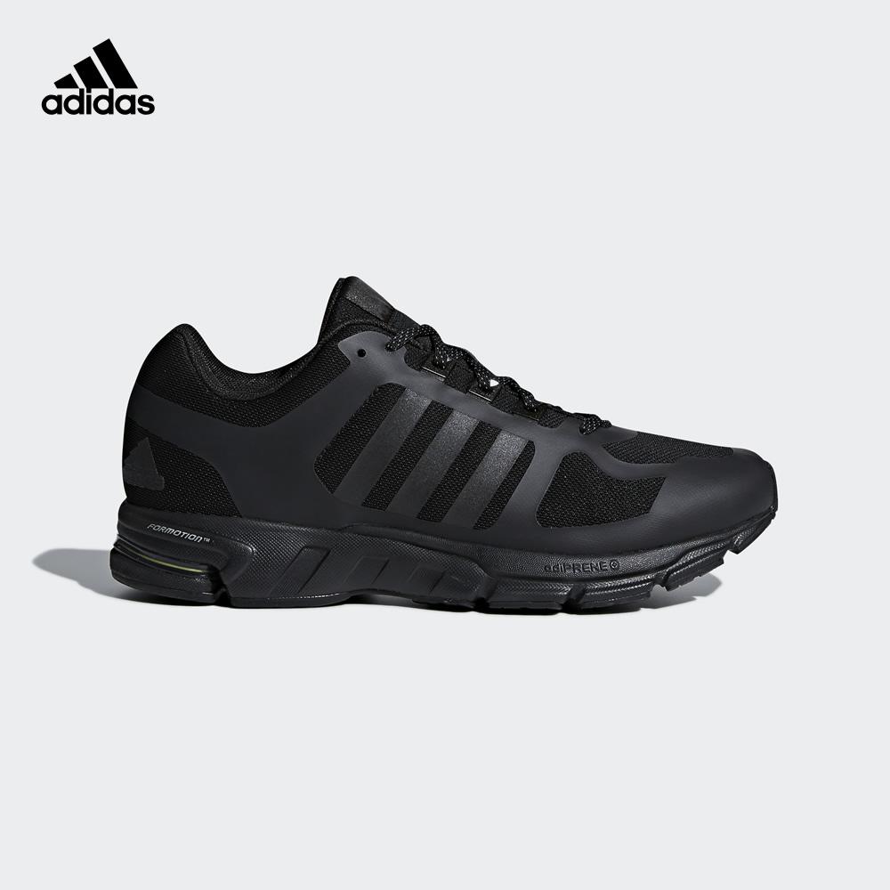 阿迪达斯官方equipment 10 u hpc跑步男女鞋DA9359 CG4225 CG4226