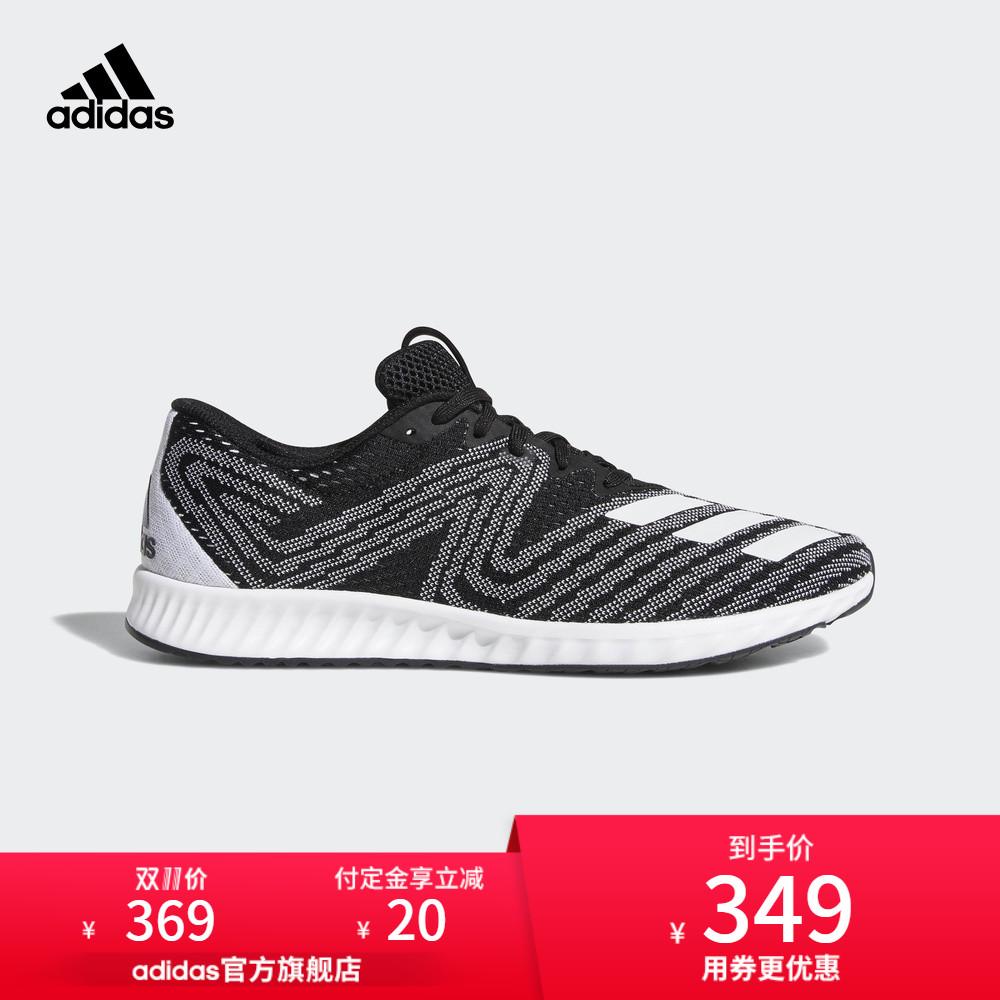 阿迪达斯官方adidas aerobounce pr m 男子 跑步 跑步鞋
