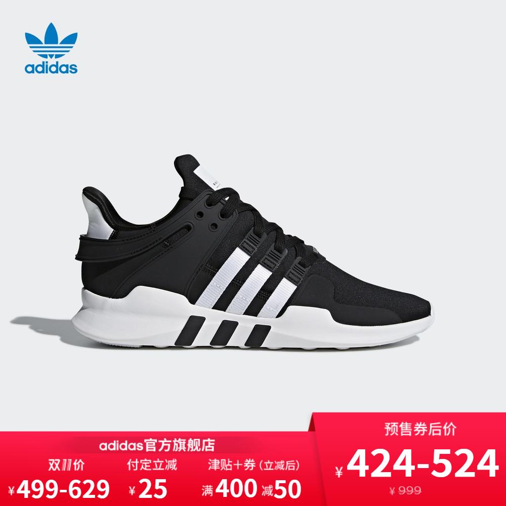 阿迪达斯 三叶草男女EQT SUPPORT ADV经典鞋B37350 B37351 B37355