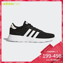 阿迪达斯官方adidas neo男LITE RACER休闲鞋BB9774 BB9775 B43732