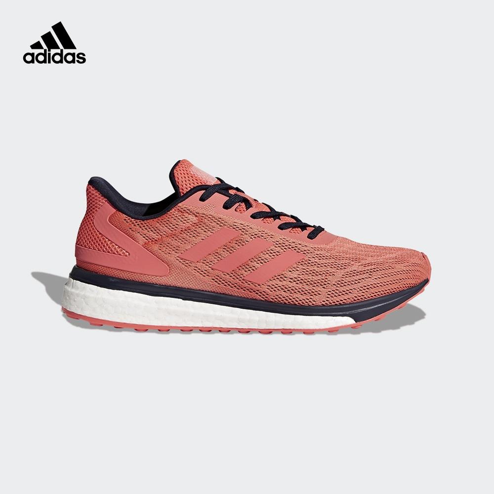 阿迪达斯adidas 官方 跑步 女子 response lt w 跑步鞋