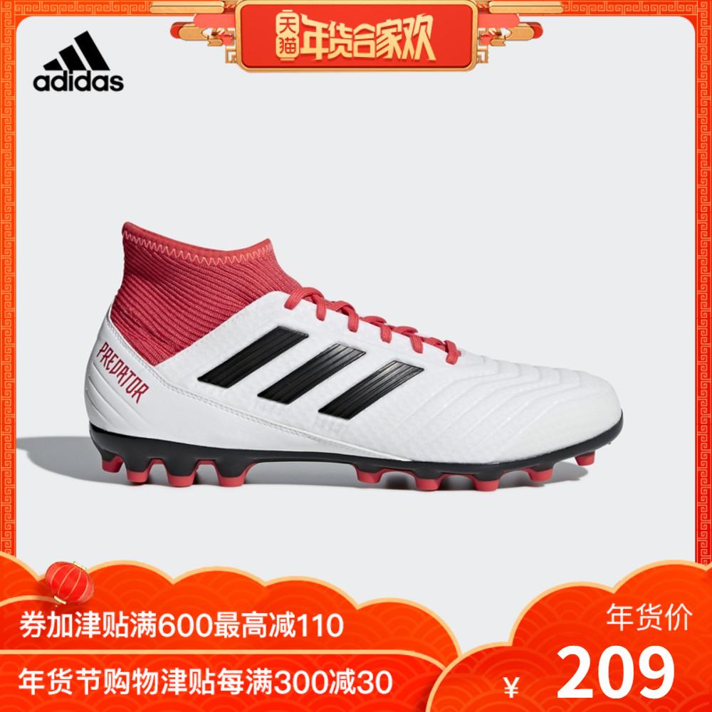 阿迪达斯官方 PREDATOR 18.3 AG 男子足球鞋 CP9307 CP9306