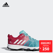 阿迪达斯adidas kanadia 8 k 女小童 儿童鞋 BB3018