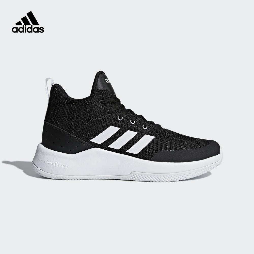 阿迪达斯adidas SPEEDEND2END 男子 篮球 场上篮球鞋 BB7016