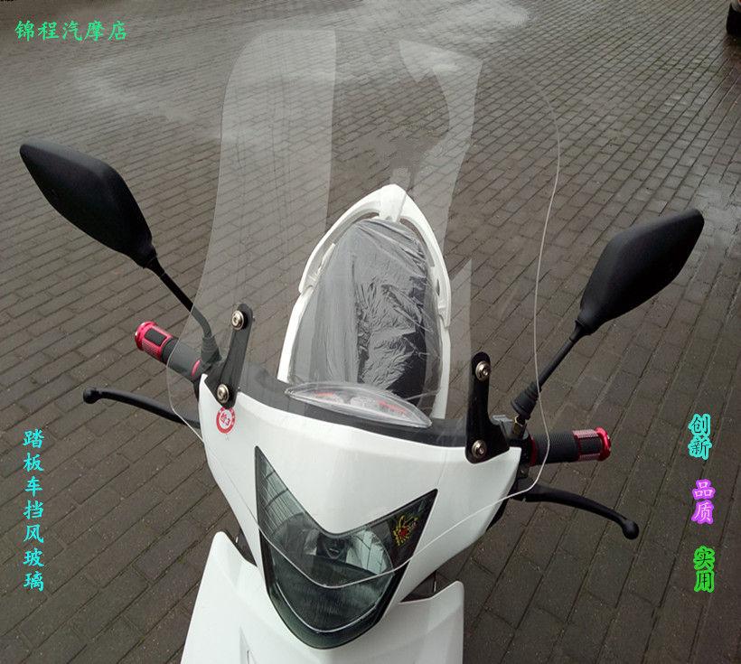 Ветровые стекла Артикул 566338451620