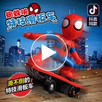 滑板车电动车儿童