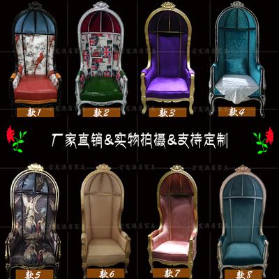 鸟笼椅会所大厅装饰椅新古典公主椅形象椅单人沙发高背椅欧式家具