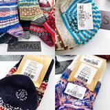 Beijing spot Japanese made CHUP socks Low speed handmade ethnic style men and women with the same woven flower socks