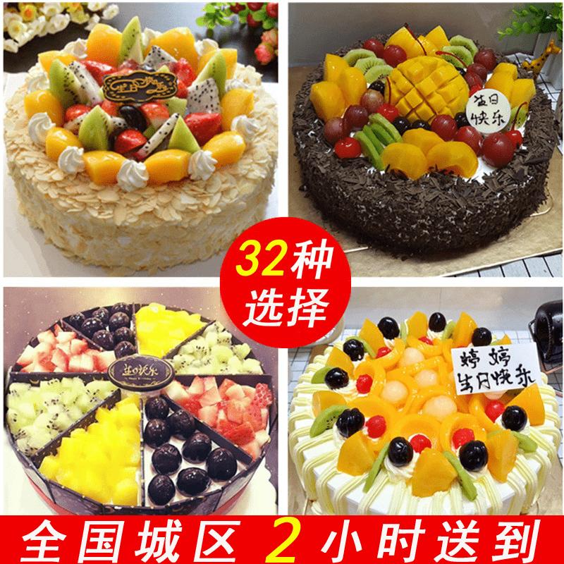 杭州水果蛋糕