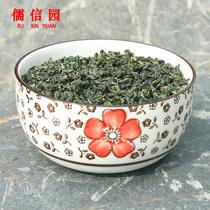 新茶2018100g袋泡茶悠然炒青绿茶实惠装蒲江雀舌三花茶叶