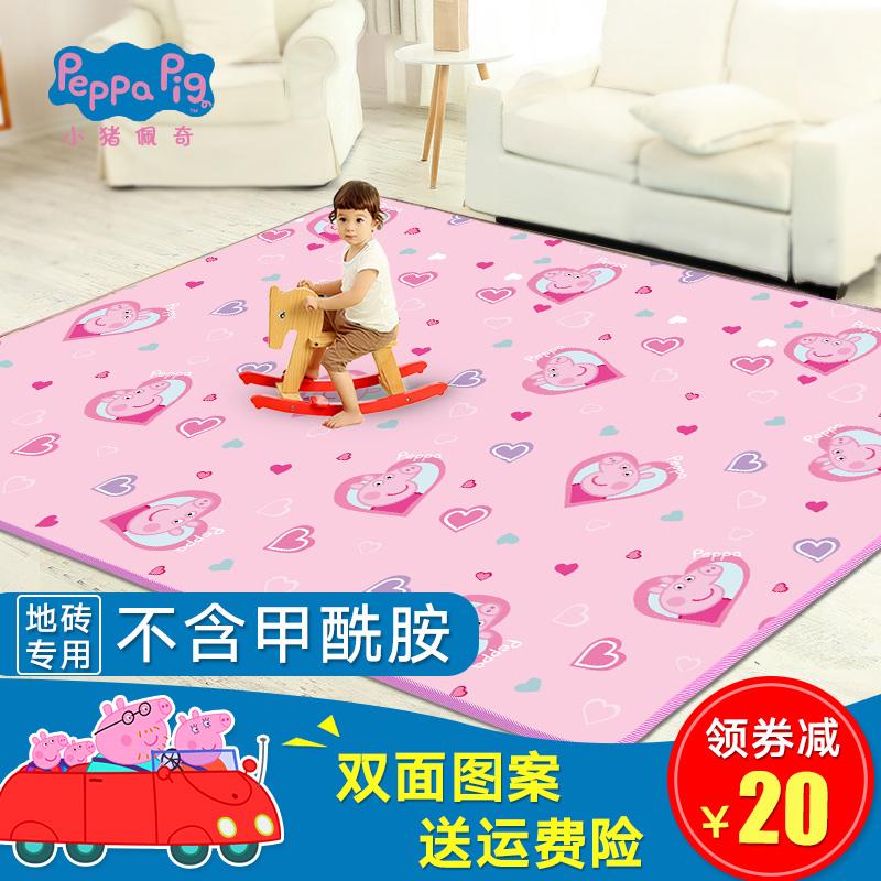 超大泡沫地垫